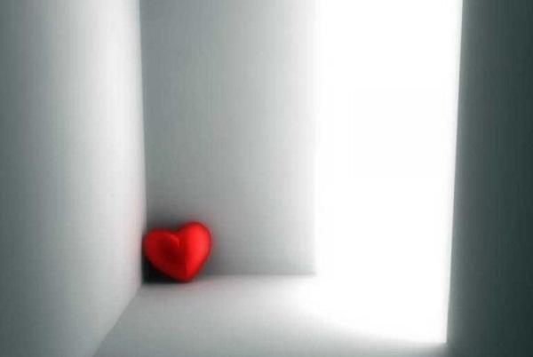 A szív erényei